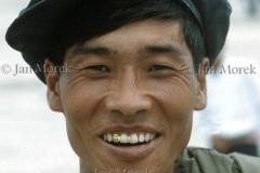 Portret przypadkowego Koreańczyka, 1986